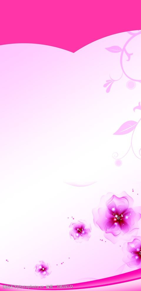 美容背景粉色背景图片