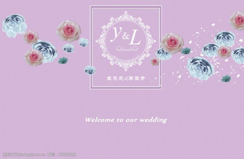 婚庆背景粉色婚礼背景素材图片