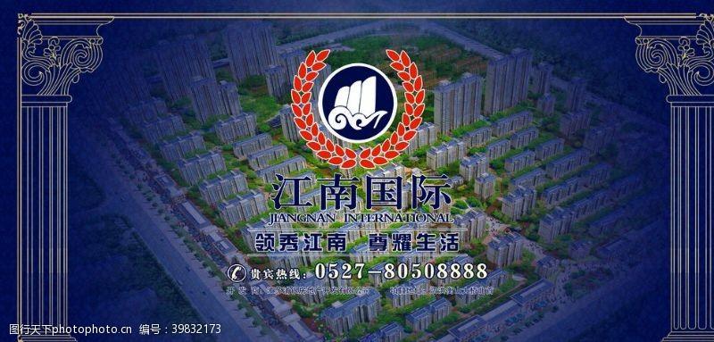 户型江南国际背景墙图片