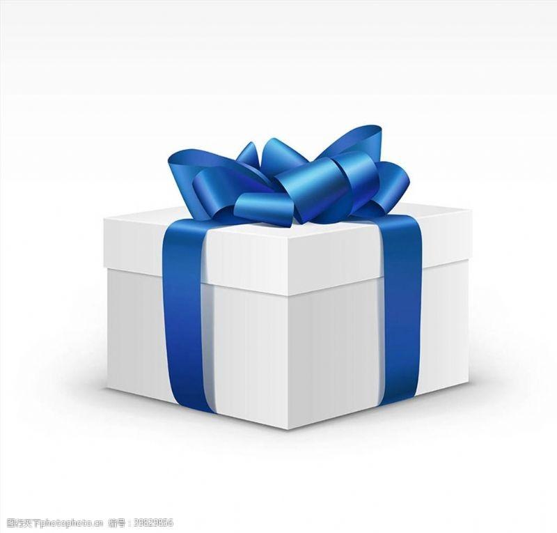 精美礼品盒包装图片