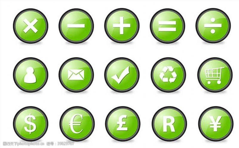 钱币符号金融图标矢量图片