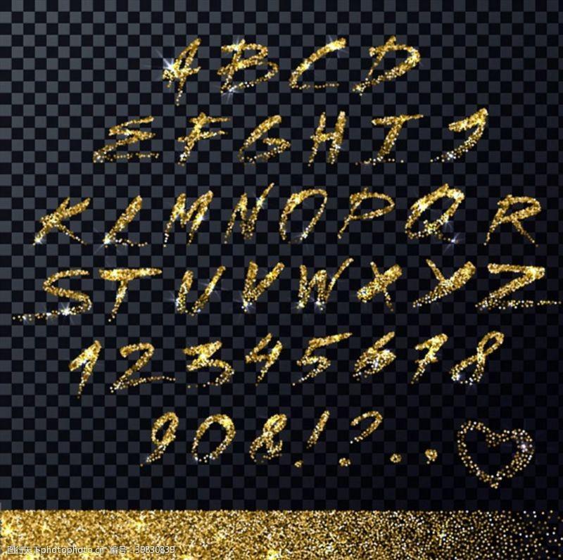 金色字母金色粒子字母图片