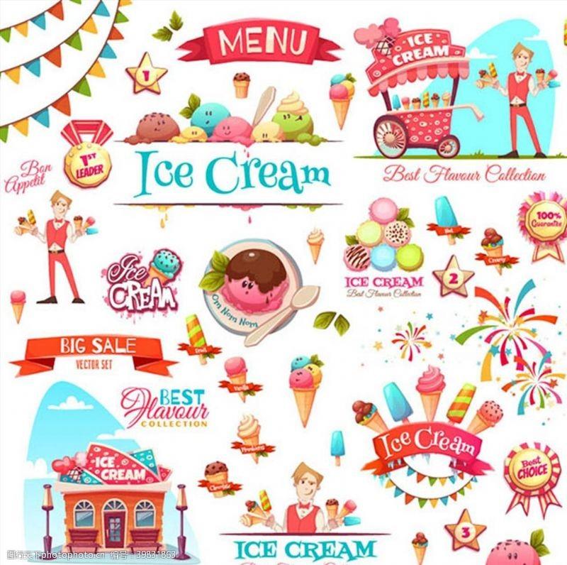 车卡通冰淇淋销售图片