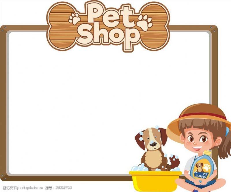 动物世界卡通狗和儿童图片
