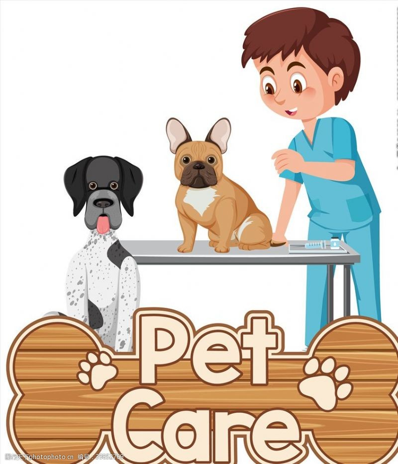 动物世界卡通狗和医生图片