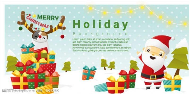 节日海报圣诞节卡通圣诞节海报图片
