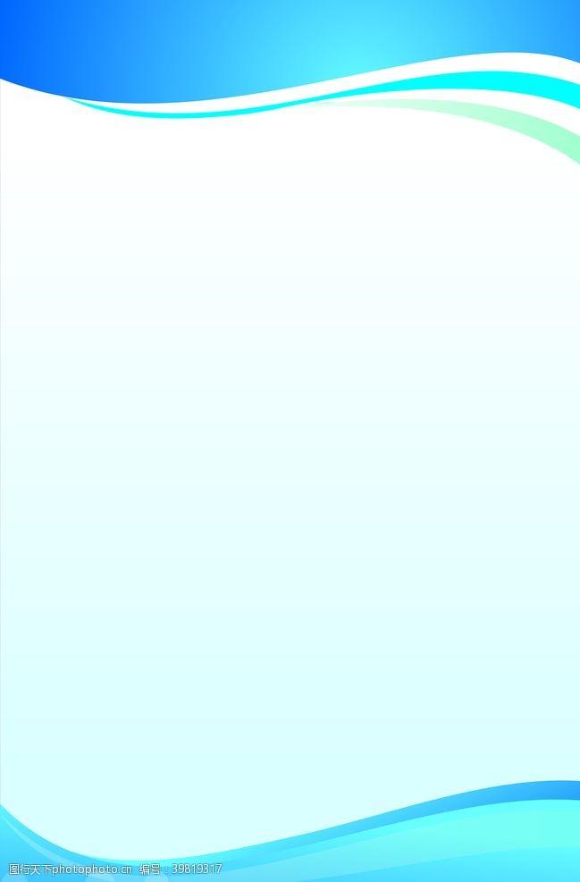 背景底紋藍色背景圖片