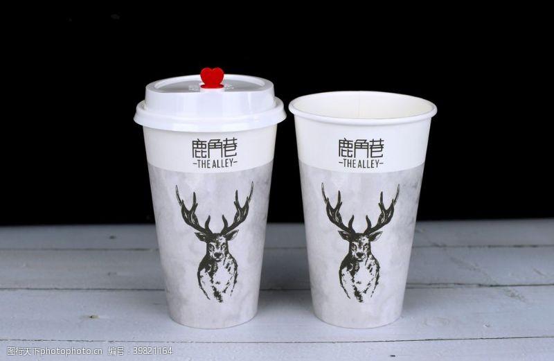 杯子设计鹿角巷纸杯图片