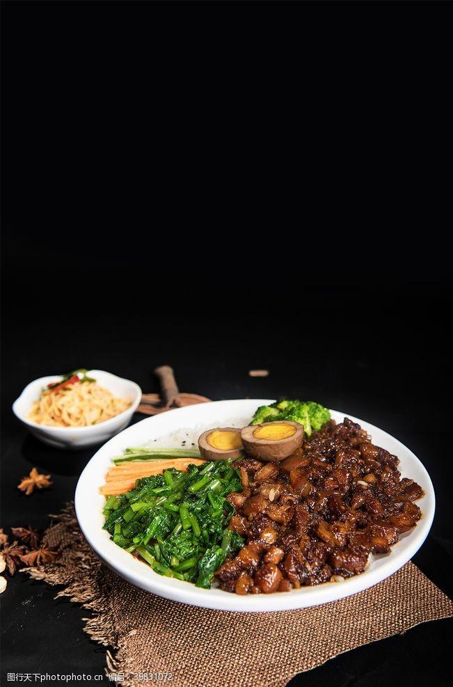 卤肉饭高清图图片