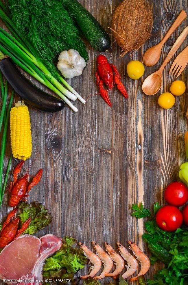 食物原料美食海报背景图片