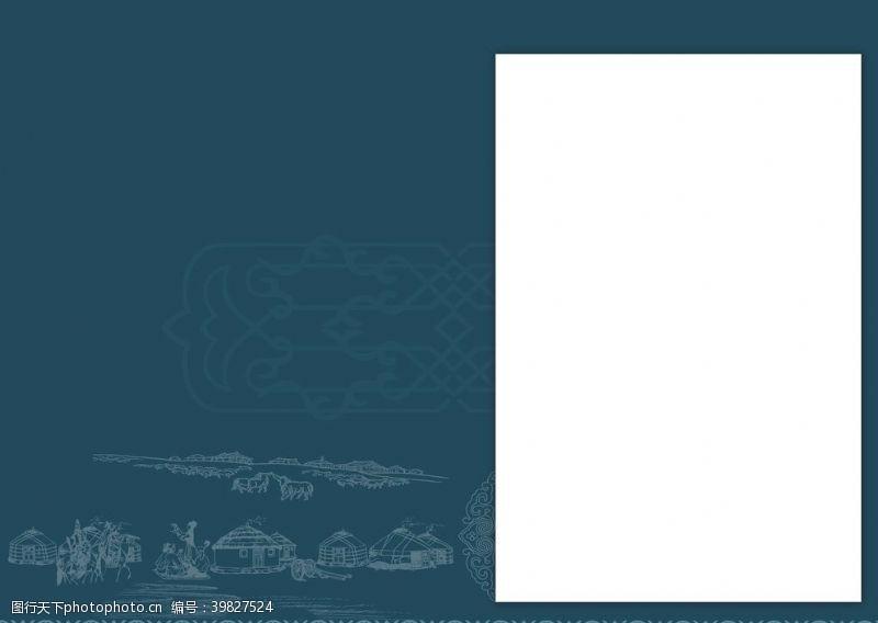民族风婚纱画册封面图片