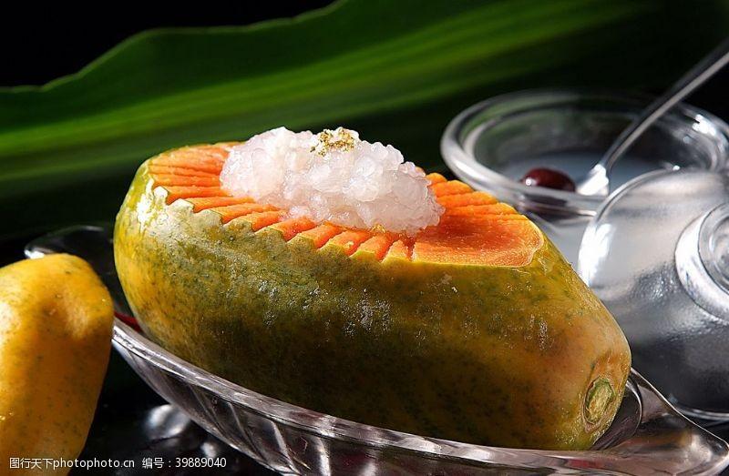 传统美食木瓜炖雪哈图片