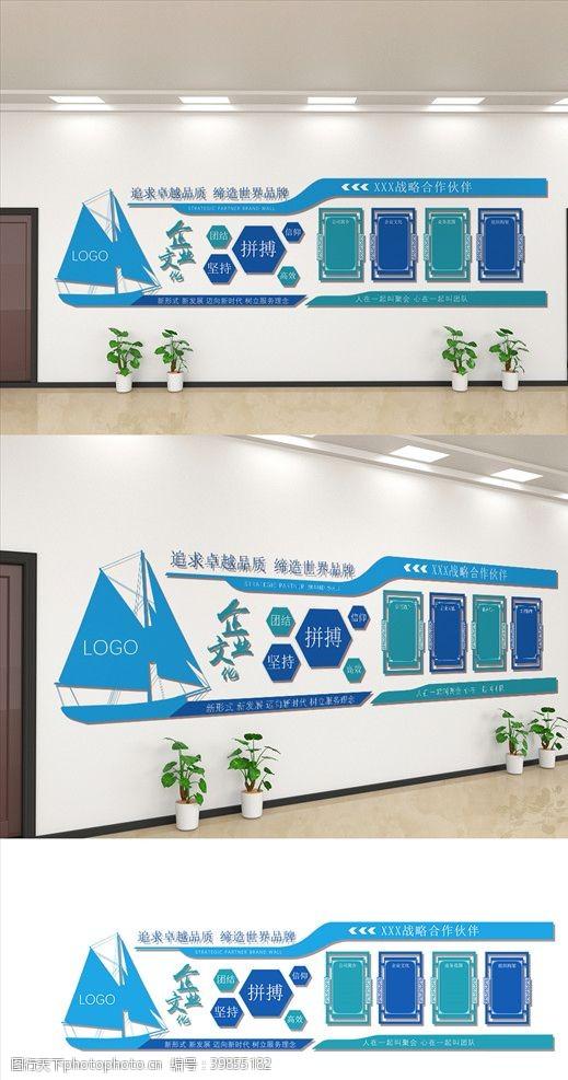 企业形象墙蓝色企业图片