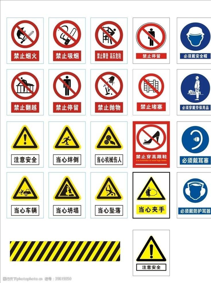 高跟鞋生产安全标识图片