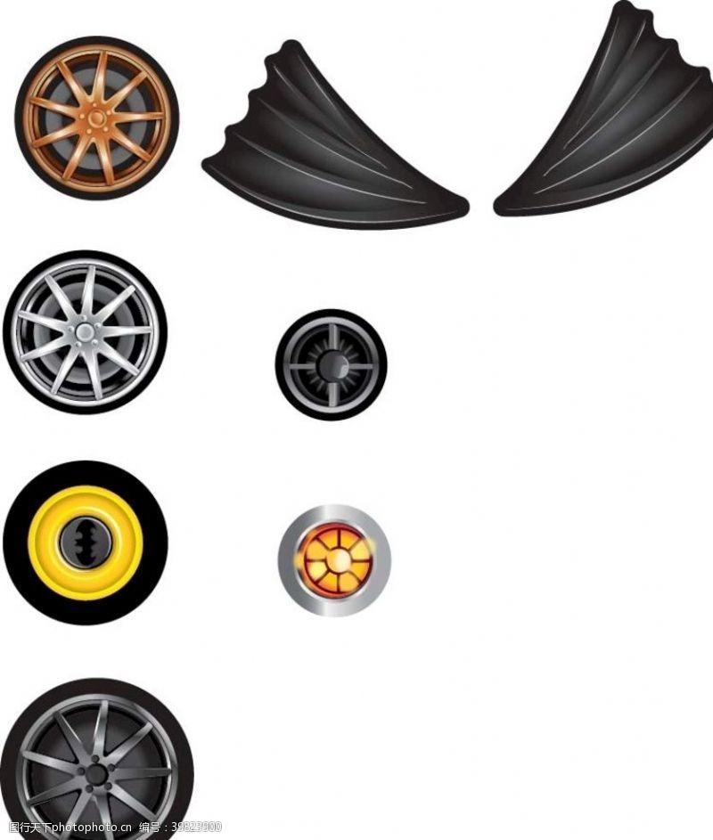 轮子矢量轮胎卡通图图片