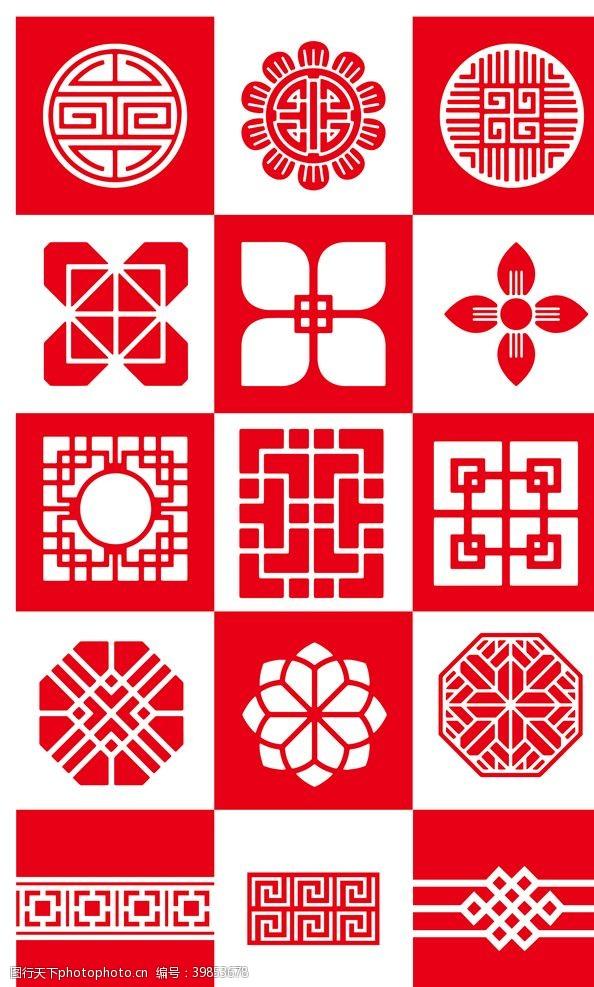花纹图案手绘中国风花纹图片