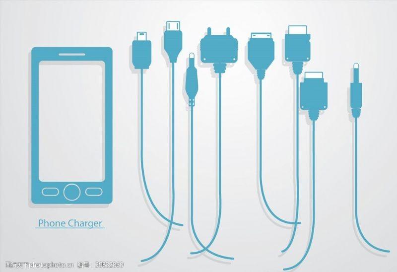 家庭生活手机充电线图片