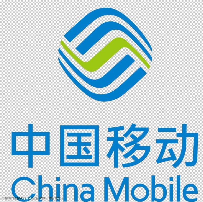 png元素网络电信移动联通logo图片