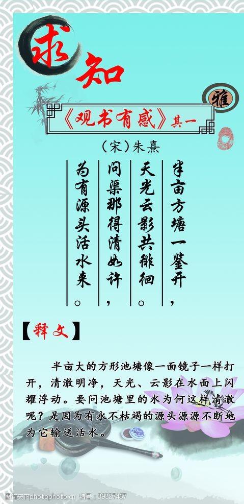 水墨竹子文化长廊图片
