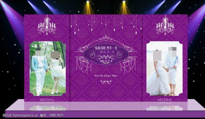 婚庆背景主体婚礼现场布置设计源文件素材图片