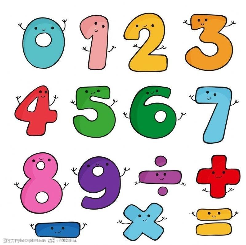 酷字母数字英文图片