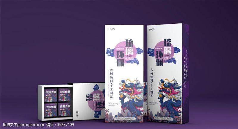 茶叶包装设计茶叶包装龙珠茶图片