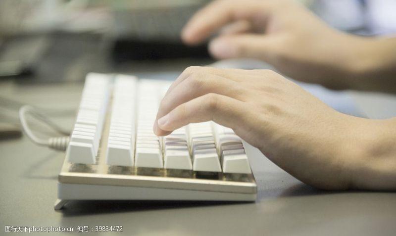 电脑办公程序员图片