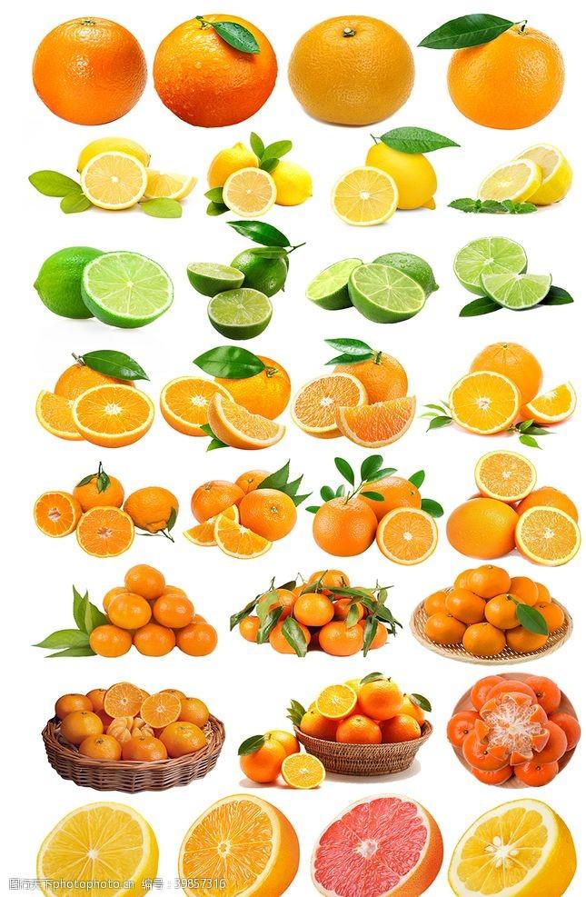 橙汁橙子免抠图汇总图片