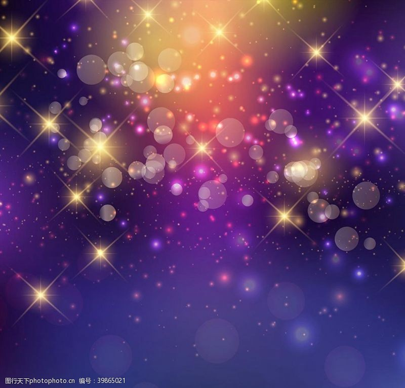 星光光点背景矢量图片