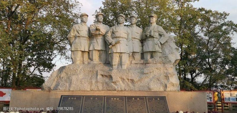 其他抗战烈士雕像图片