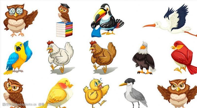 动物世界卡通动物图片