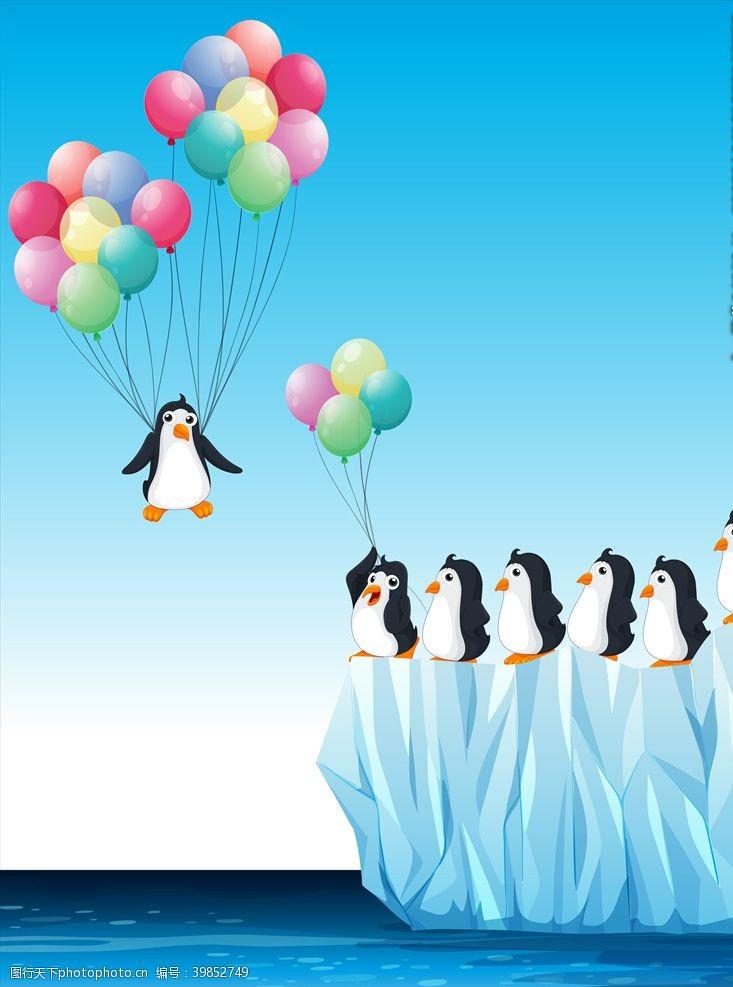 动物世界卡通企鹅图片