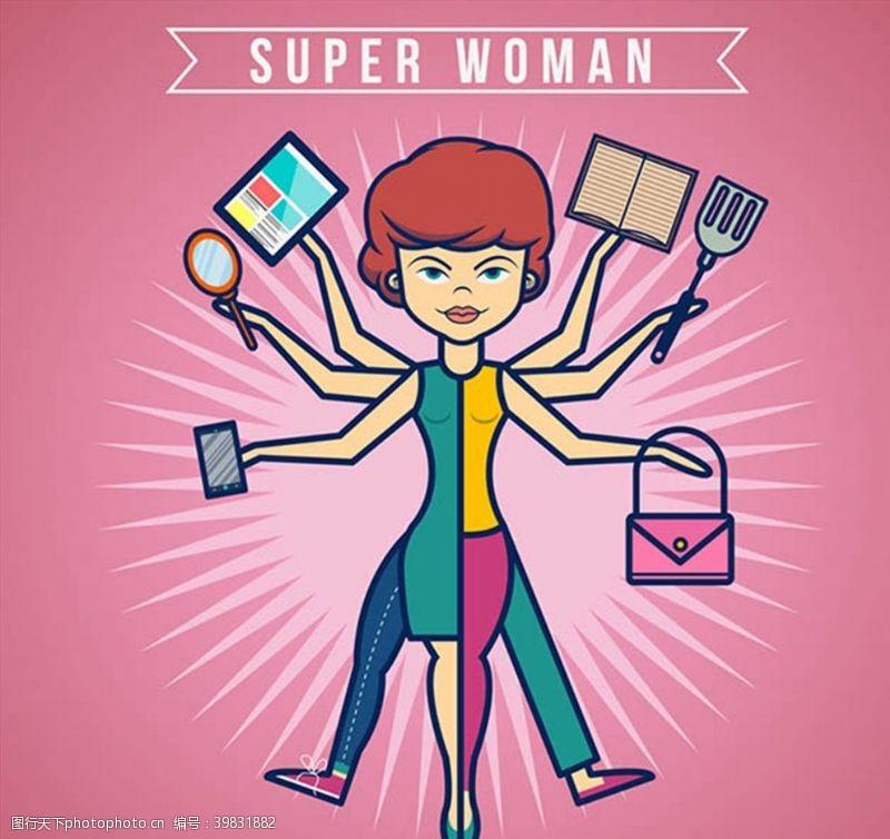 镜子卡通全能女子图片