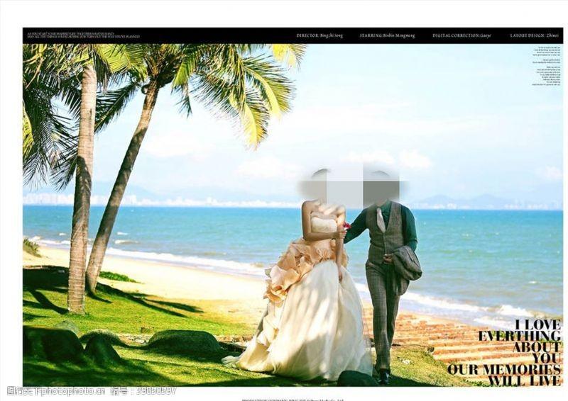 婚庆背景浪漫海滩婚纱照相册模板图片