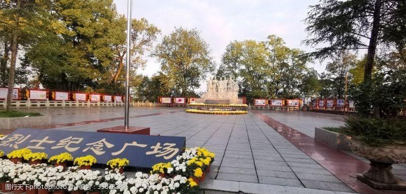 其他烈士陵园广场图片