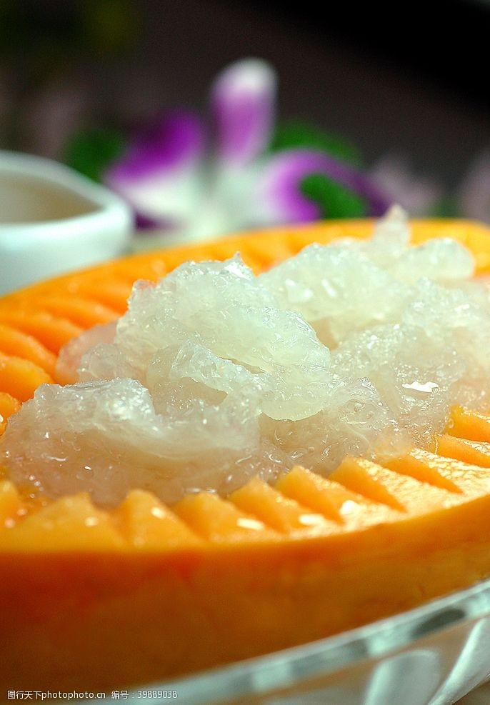 传统美食木瓜炖雪图片