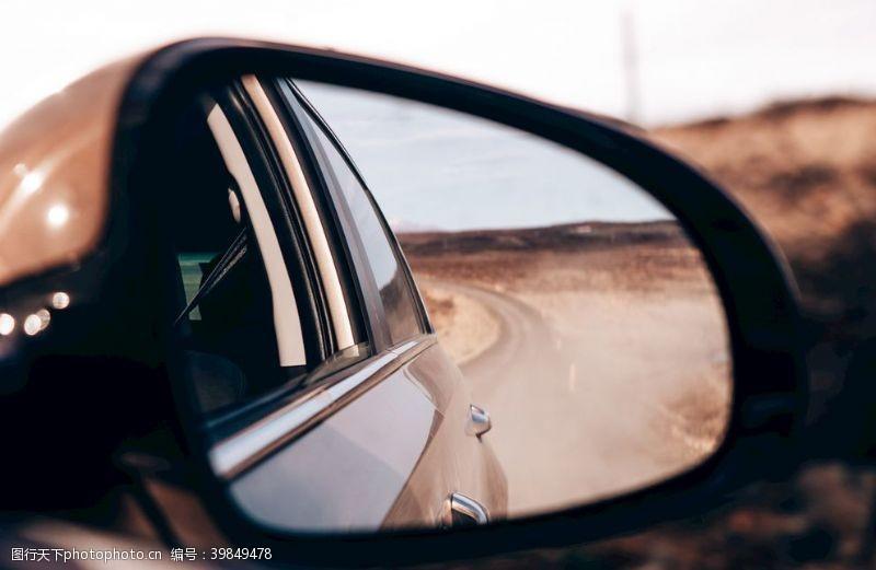 轿车汽车后视镜图片