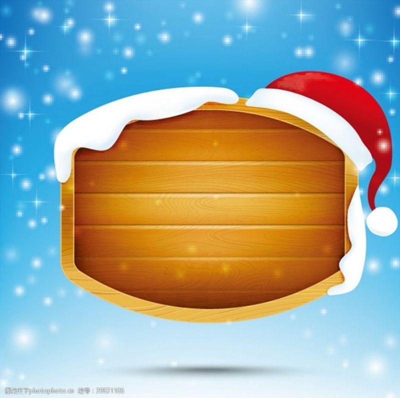木牌圣诞节素材图片