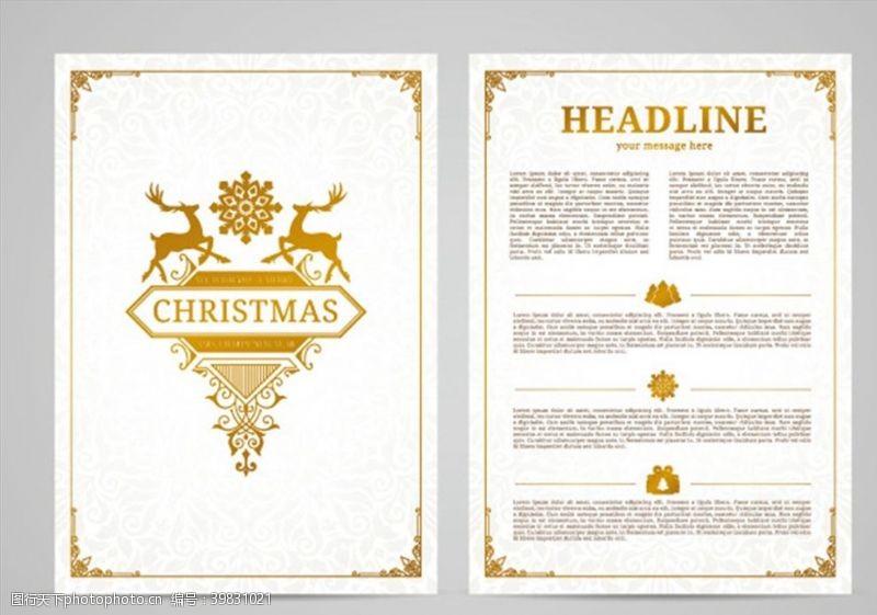 边框底纹圣诞元素贺卡图片