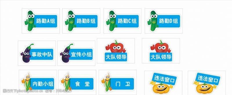 新农村生态菜园蔬菜素材图片