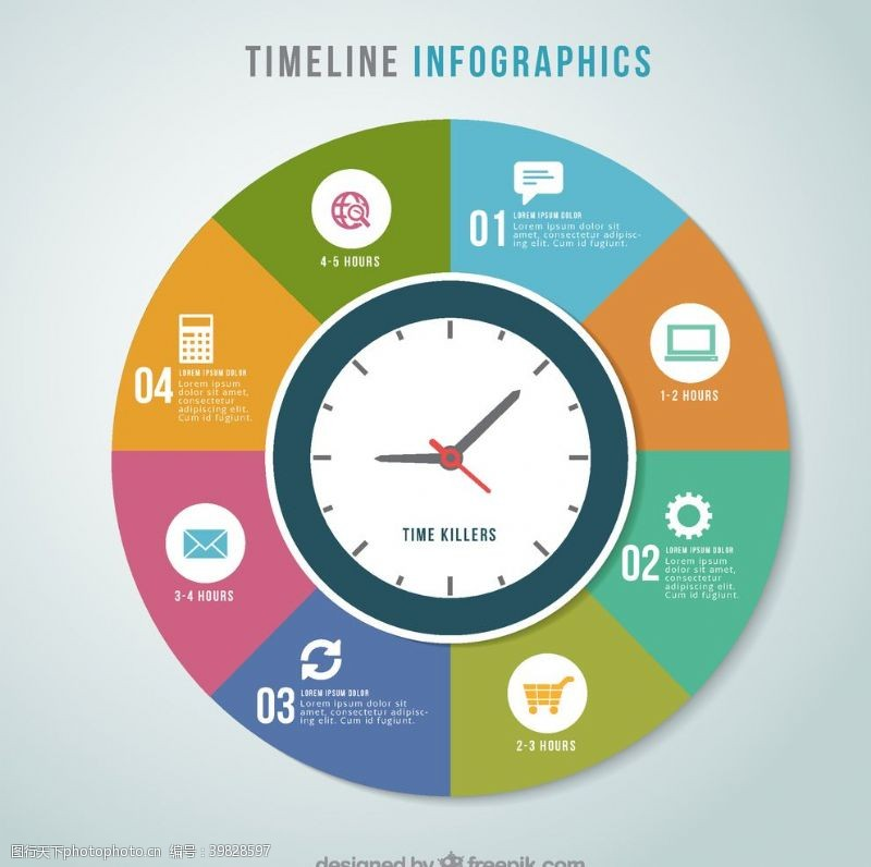 标题时钟数据统计图形图片