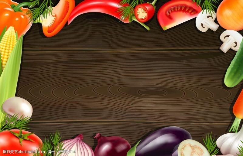 绿色食品海报蔬菜水果图片