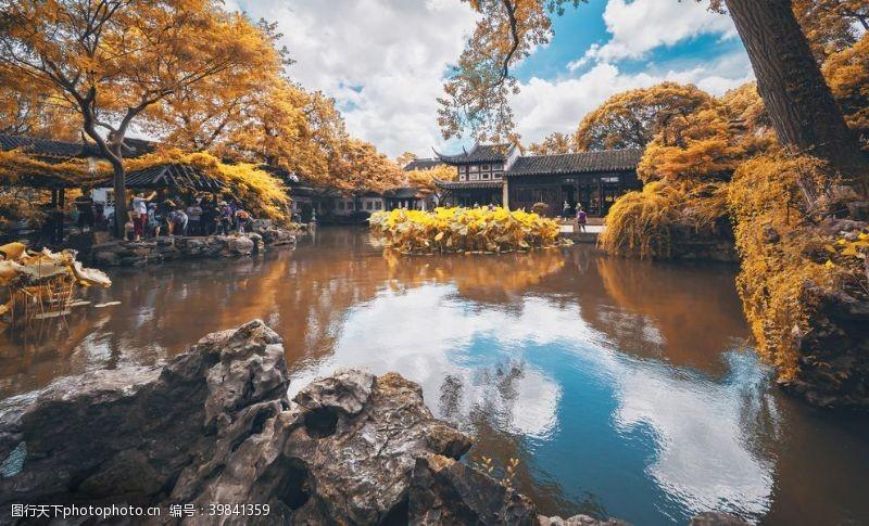 园林素材苏州园林金秋图片