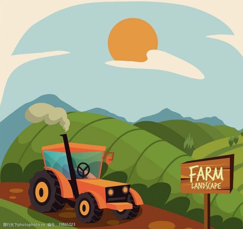 木牌田地农场风景图片