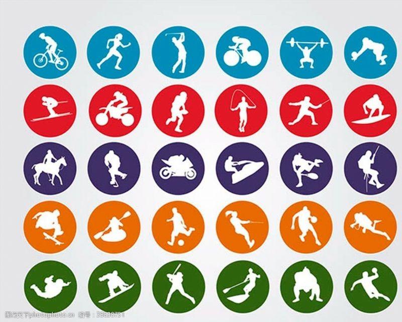 奥运体育运动圆形图标图片