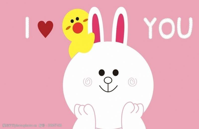 兔子上贰图片