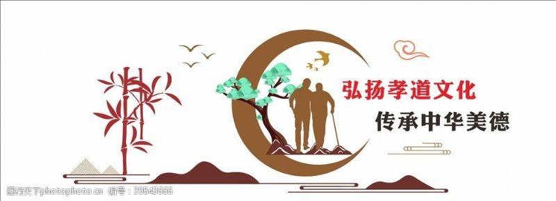 孝顺孝文化墙图片