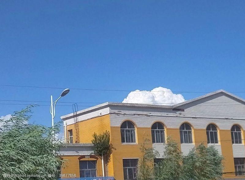 房屋羞羞的云彩图片