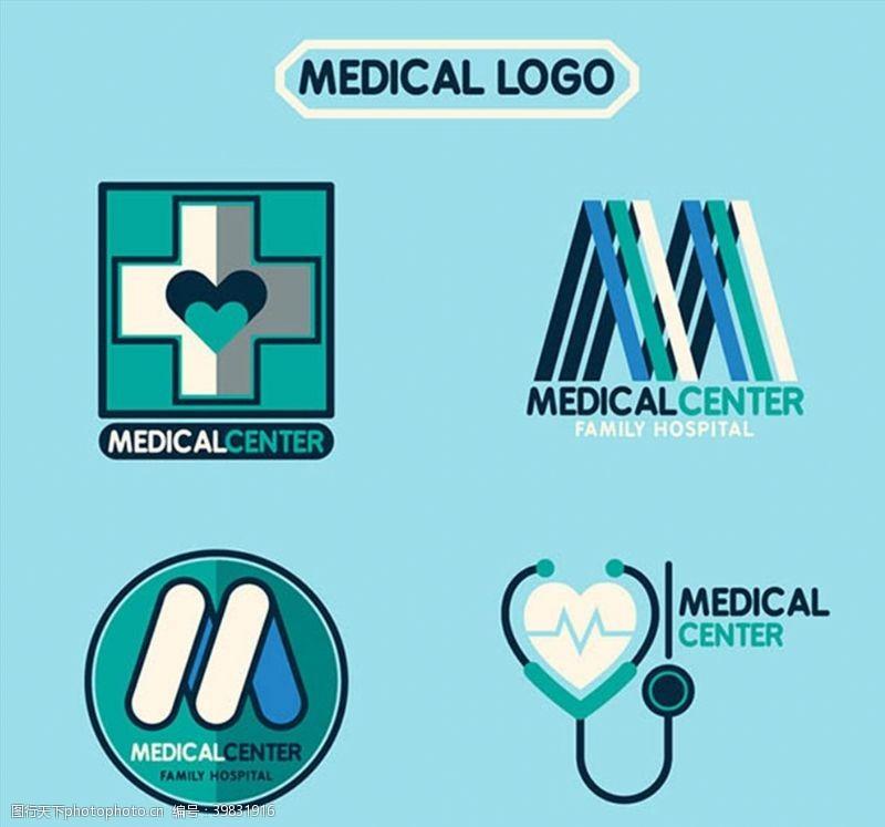 健康医疗医疗中心标志图片