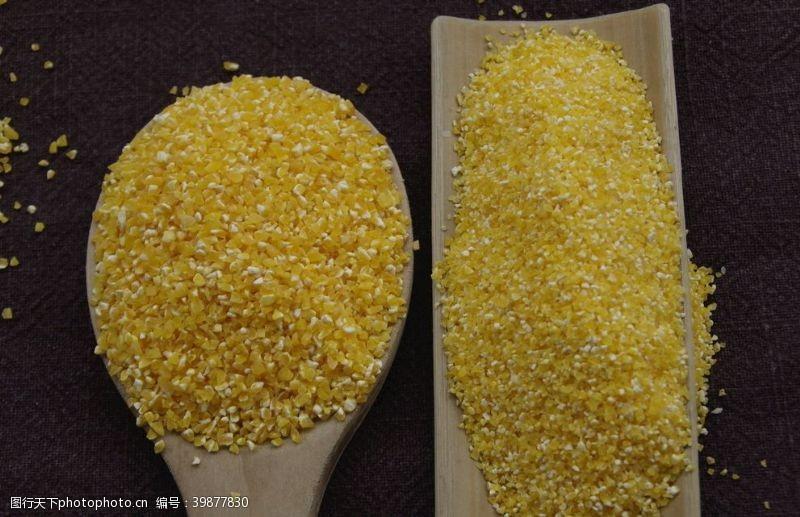 玉米糁玉米碎玉米渣图片